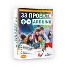 <b>Смайл Arduino ENS</b>-<b>411</b> 33 проекта в Рыбинске (12 товаров) 🥇