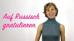 Frau russisch anrede