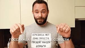 Адвокаты Порошенко подали заявление против Дубинского из-за лжи - Цензор.НЕТ 3662