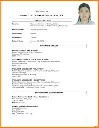 Sample Of Teaching Resume Elementary Teacher Resume Sample