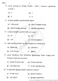 clast test waiver essays reasons why we write essays g dumezil writing service essays on nature in tamil buy essays and