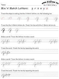 cursive writing worksheet | cursive | Pinterest | Cursive ...