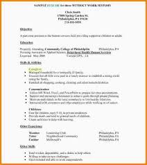 Nypd Resume Sample