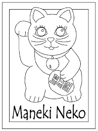 Small Picture Good Japanese Coloring Pages 84 For Your Coloring Pages Online