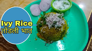 तोंडली भात ll Ivy Gourd Rice ll Simple ll Shubhangi's kitchen........ -  YouTube