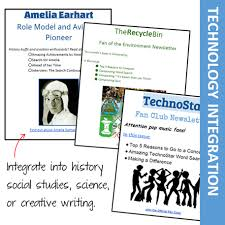 Ms Word Lesson Plans Word Processing Google Docs And Microsoft Word Lesson Plans