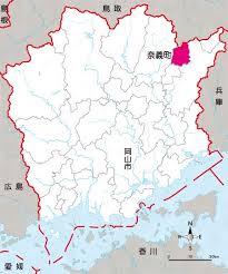 「奈義町」の画像検索結果