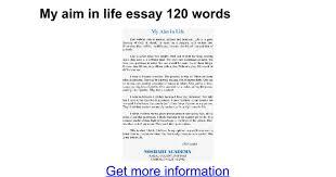 my aim in life essay words google docs