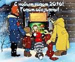 Новогодние поздравления с годом обезьяны прикольные