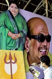 திராவிடம்னா என்னா அண்ணே..?