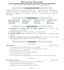 skills and qualifications skill resume example customer service ability summary science editor