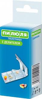 <b>Пилюля таблетница</b> арт.1557 с <b>делителем</b> купить по выгодным ...