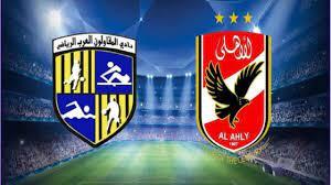 موعد مباراة الأهلي والمقاولون العرب والقنوات الناقلة الدوري المصري 2021 –  أنبو نيوز