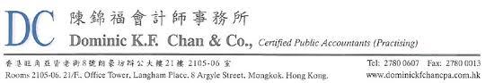 Form 10 K Yangtze River Developmen For Dec 31