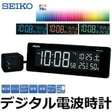 display alarm low seiko seiko digital radio clock ac power led display alarm