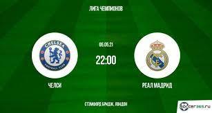 Обзор матча (27 апреля 2021 в 22:00) реал мадрид: 1htqblcf4c3pxm