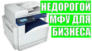 Обзор <b>Xerox DocuCentre</b> SC2020: полноцветное <b>МФУ</b> формата ...