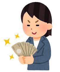 お金を見つめてニヤけている女性のイラスト | かわいいフリー素材集 ...