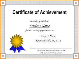Certificate Of Achievement Word Template Word Template Certificate Of Achievement 24 Professional Samples 15