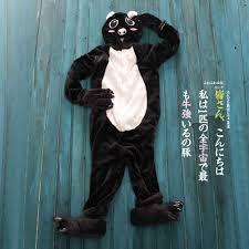 plus size footed pajamas primark black pig adult animal onesies footed pajamas adult plus