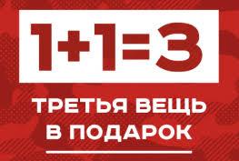 Одежда милитари, casual: купить одежду кэжуал в Москве ...
