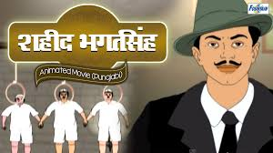 shaheed bhagat singh punjabi sikh movies for kids animated shaheed bhagat singh punjabi sikh movies for kids animated punjabi cartoon movies full