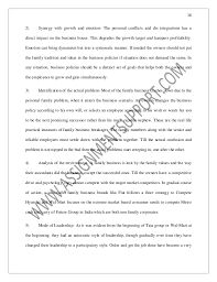 accounting family business essay sample from assignmentsupport com es  17