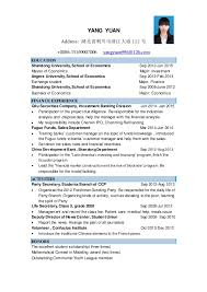 CV Template_Resume_Major Economics and Management_Career and Job  Application. YANG YUAN Address:  122  +0086-15169007006 ...