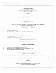 Example College Resume High School Senior Inspirational Resume For