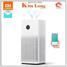 Máy lọc không khí Xiaomi Mi Air Purifier 2S thanh lọc không khí, khử mùi -  Digiworld phân phối - Bảo hành 12 tháng giá rẻ 2.690.000₫
