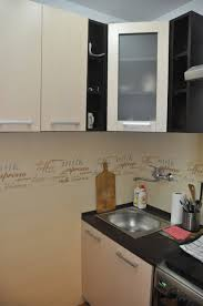 Kitchen And Bathroom From 20 July 2017 1 Bedroom Flat With Kitchen And Bathroom