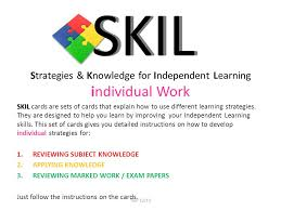 skil logo. strategies \u0026 knowledge for independent learning individual work skil cards are sets of that explain how to use different strategies. skil logo
