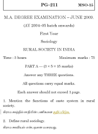 sociology research problems tnou ma sociology first year exam question paper eduvark eduvark tnou ma sociology first year exam question paper eduvark eduvark