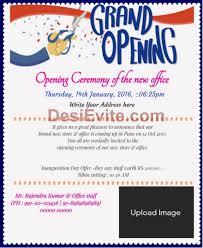 Shop Opening Office Inauguration Invitation Wording