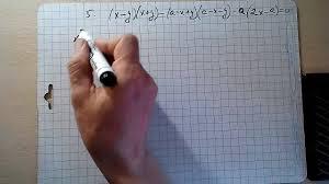 итоговая контрольная № по алгебре класс