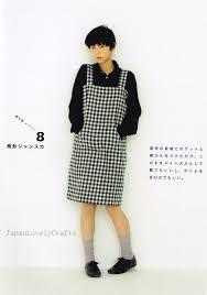 Japanese Apron Pattern Amazing Apron Apron Dress By Yoshiko Tsukiori Straight Stitch Flickr