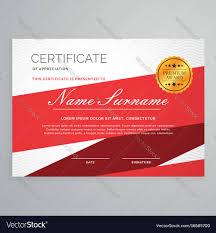 diploma certificate template design in red color vector image diploma certificate template design in red color vector image