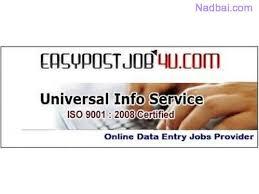 Easiest Online Jobs The Easiest Online Ad Posting Job Siliguri Darjiling Free