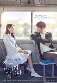 ซีรีย์เกาหลี Be With You (2018) ปาฏิหาริย์ สัญญารัก ฤดูฝน 1 DVD พากย์