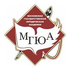 Заказать реферат по праву на любую тему с гарантией переделок и  Московская Государственная Юридическая Академия