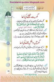 Islamic Doa Quotes Gambar Islami