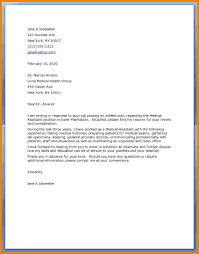 Samples Of Cover Letters For Medical Assistant Guamreview Com