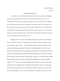 huck finn synthesis essay adventures of huckleberry finn nigger