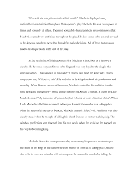 essay on personality traits  wwwgxartorg rutgers admission essay college application essay format college rutgers admission essay