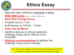 "leadership and ethics lesson writing workshop ""writing is a  2 ethics essay"