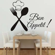 food meal wall stickers spoon folk waterproof art vinyl decal cafe kitchen wall decals home decor