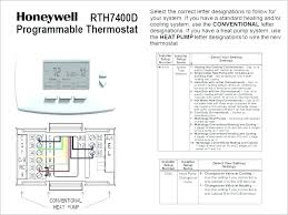 honeywell wi fi thermostat rth6580wf how to setup thermostat honeywell wi fi thermostat rth6580wf how to setup thermostat wireless thermostat wiring diagram instructions manual com