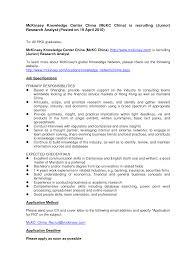 Cover Letter Cover Letter For Deloitte Cover Letter For Deloitte