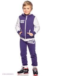 <b>Спортивный костюм</b> (футер) <b>Lucky</b> Child 1687498 в интернет ...