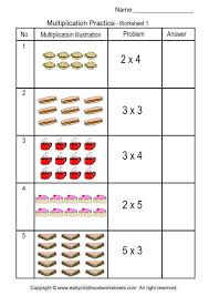 Multiplication with Pictures Illustrations - Worksheet # 1